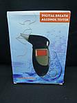 Алкотестер персональный  Digital Breath Alcohol Tester Pro, фото 2