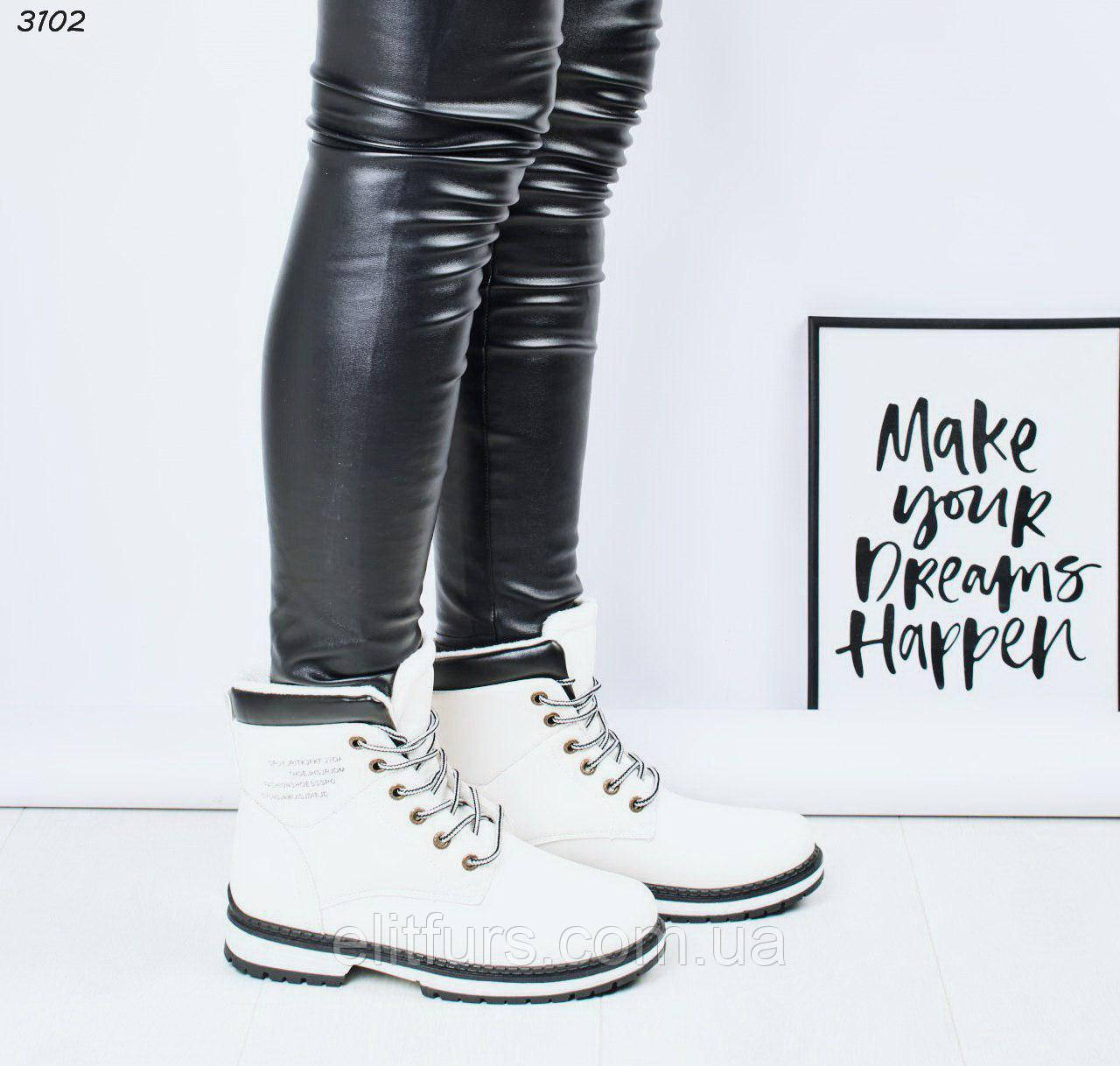 Ботинки демисезонные со шнуровкой, эко-нубук