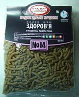Макароны «Мак-Вар Здоровье» № 14 из пшеничной муки с семенами расторопши 500 грамм