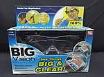 Очки лупа Big Vision, фото 3