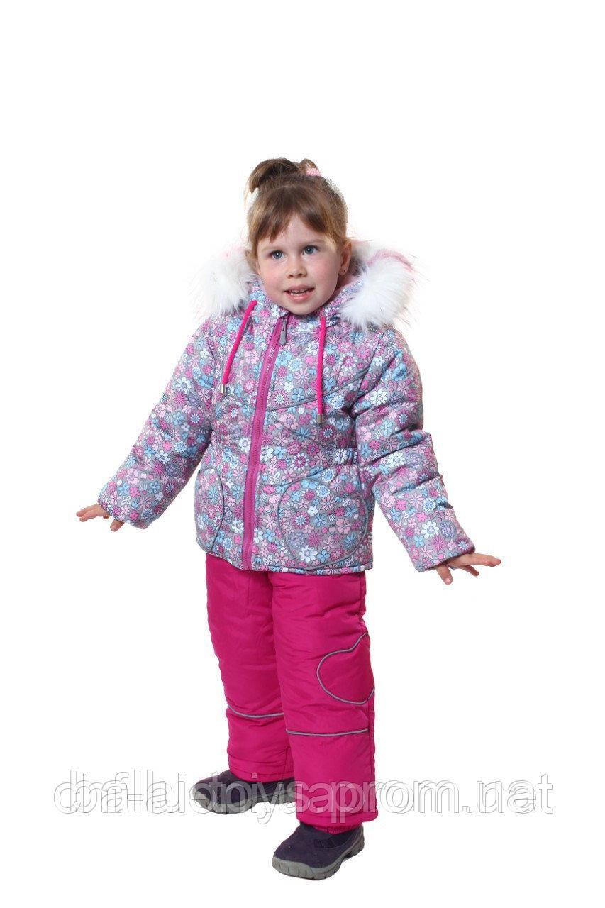 Костюм зимний на девочку Фиона (1-4 лет)