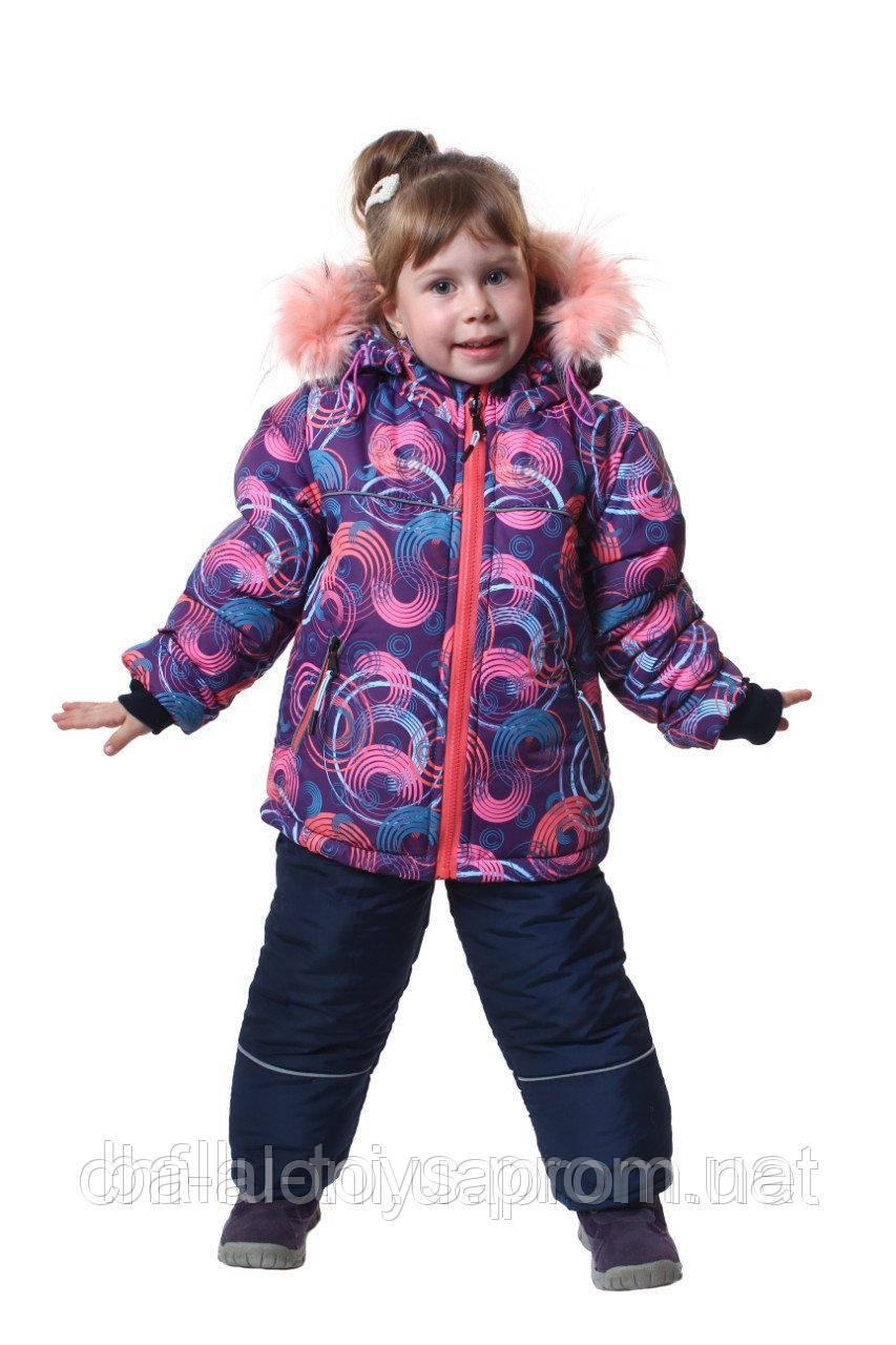 Курточка и полукомбинезон для девочки Дюна (3-5 лет)
