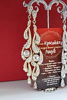 Шикарные свадебные сережки золотистые серебряные с белыми камнями горный хрусталь с жемчужинами