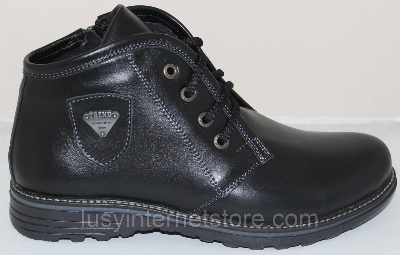 Ботинки демисезонные кожаные подростковые от производителя модель А-53Б