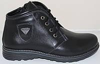 Ботинки демисезонные кожаные подростковые от производителя модель А-53Б, фото 1