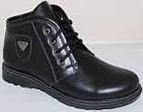 Ботинки демисезонные кожаные подростковые от производителя модель А-53Б, фото 3