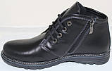 Ботинки демисезонные кожаные подростковые от производителя модель А-53Б, фото 4