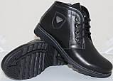 Ботинки демисезонные кожаные подростковые от производителя модель А-53Б, фото 2