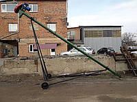 Зернопогрузчик, транспортер зерна, трубный шнек, шнек для тока.