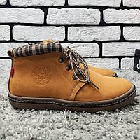 Зимние ботинки (на меху) мужские Switzerland 13035 ⏩ [ 41,41,42,43,43,43], фото 1