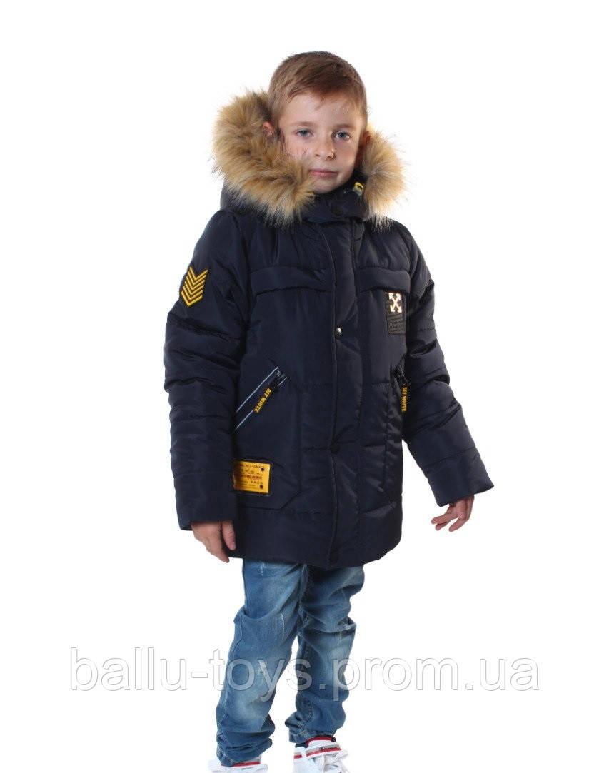 Зимняя курточка на мальчика Ричи (4-8 лет), фото 1