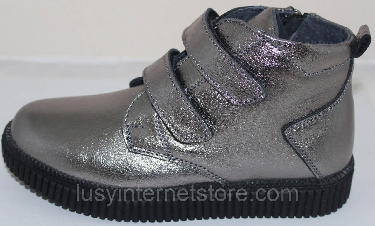 Ботинки кожаные зимние для девочки на липучке от производителя модель СЛ542