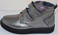 Ботинки кожаные зимние для девочки на липучке от производителя модель СЛ542, фото 1