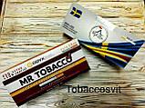 Сигаретные гильзы GAMA 500+500 гильз, фото 10