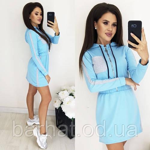 Платье с двунитки голубое 42,44,46 р.