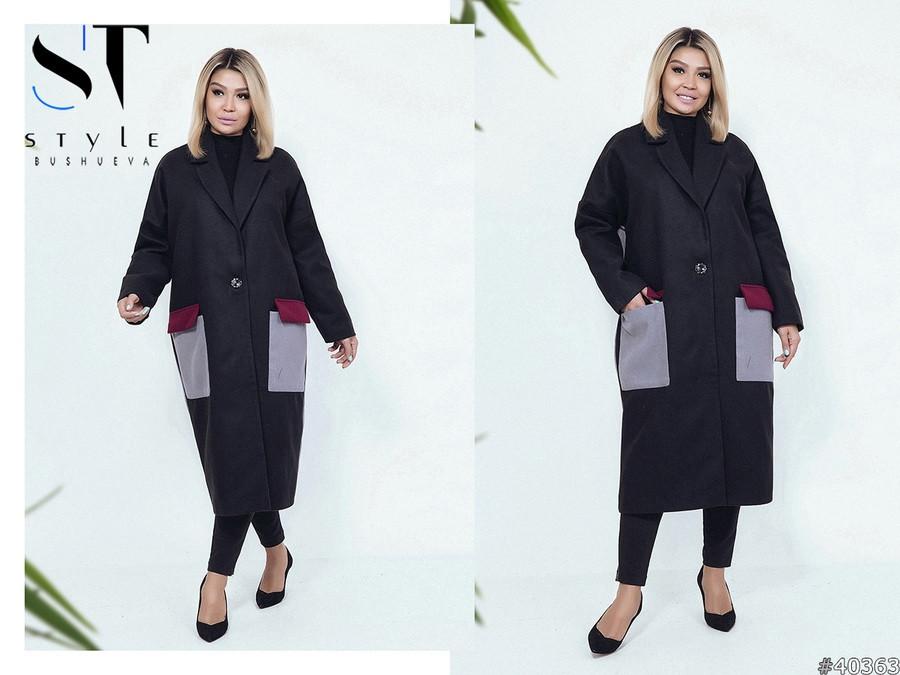 Пальто с накладными карманами мод.03867 ХЛ+