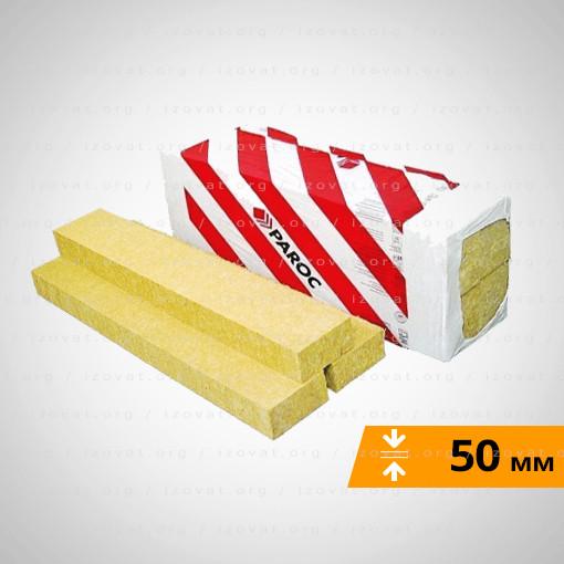 Ламель PAROC Linio 80 из каменной ваты, толщина 50мм, упаковка 2,88м.кв., Купить в Киеве, РАСПРОДАЖА!