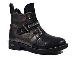 Высокие ботинки на девочку Канарейка черного цвета 32,34,35,36 р