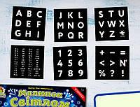 Набор трафаретов Английский алфавит, цифры и знаки, 6 штук высота букв 3 см, фото 1