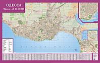 Карта Одесса (большая) 206-128 см. 1:15 000 (на картоне на планках)