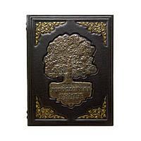 Родословная книга. Родовое дерево. Книга в коже с литьем