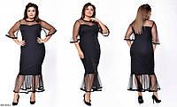 Женское Черное ПЛАТЬЕ Батал с сеткой миди