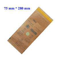 Крафт-пакеты 75*280 мм для стерилизации (100 шт/уп)