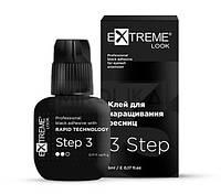 Клей для наращивания ресниц Step 3 от Extreme Look
