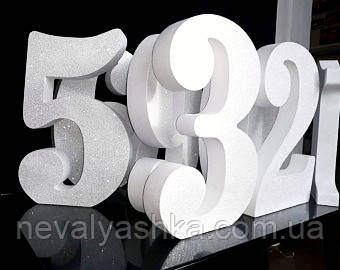 Цифры из Пенопласта 30 см [100мм] Объемные Большие Декоративные Декорации буквы на свадьбу слова з пінопласту