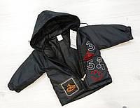 Детская демисезонная куртка с капюшоном длямальчика Размер 86  на 12-18 месяцев