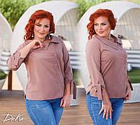 Красивая женская Блуза , рукав завязки,  50-52, 54-56 ,58-60  Цвет- синий, марсала ,молоко ,капучино, хаки