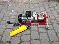 Подъемник электрический Euro Craft HJ207 / Гарантия 1 год
