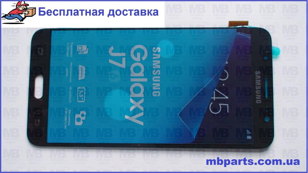 Дисплей с сенсором Samsung J710 Galaxy J7 Black оригинал, GH97-18855B