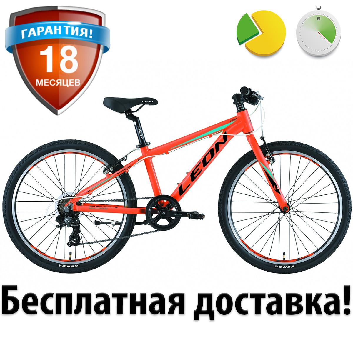 """Горный велосипед 24"""" Leon JUNIOR RIGID 2019 (оранжевый)"""