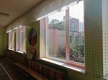Сетка заградительная на окна в Детский сад, г. Киев, яркая, цветная, шнур D 2.5 мм.