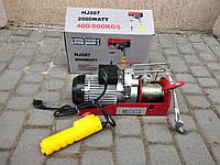 Тельфер, лебедка электрическая Euro Craft HJ207 400/800кг, 2000 Вт