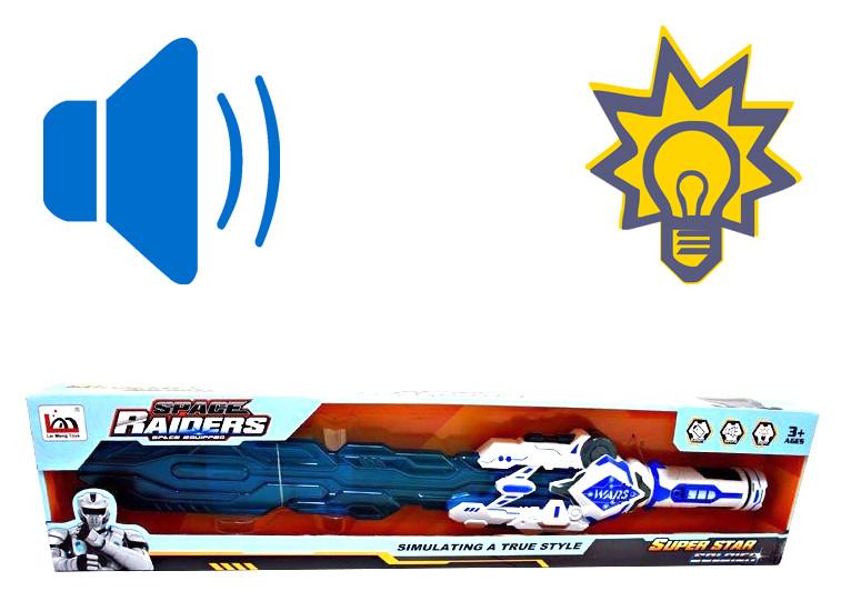 Детский космический меч, 60 см, свет,звук эфф., Maya Toys