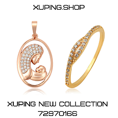 Xuping New Collection - 72970166