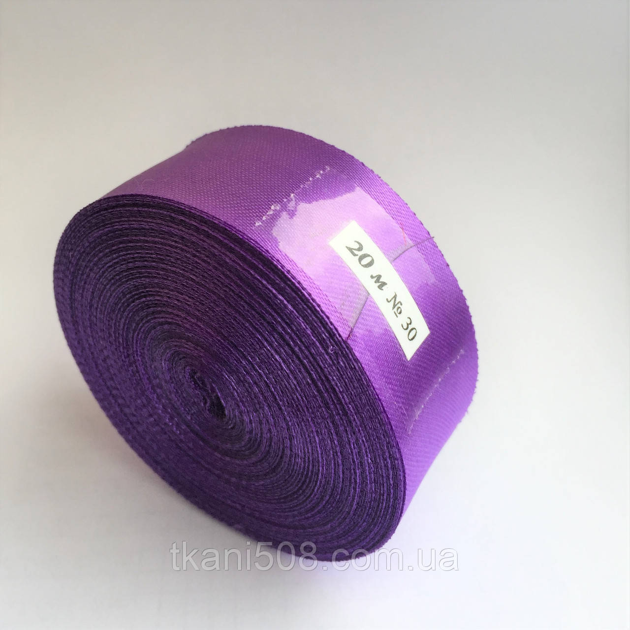 Атласная лента 5 см - цвет фиолетовый 30