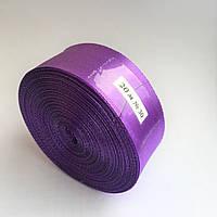 Атласна стрічка 5 см - колір фіолетовий 30