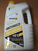 Антифриз NOWAX (Новакс) Professional G13 (-42) жёлтого цвета 5л. NX05007 - производства США, фото 1