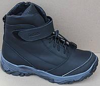 Ботинки зимние подростковые от производителя модель СЛ53У, фото 1