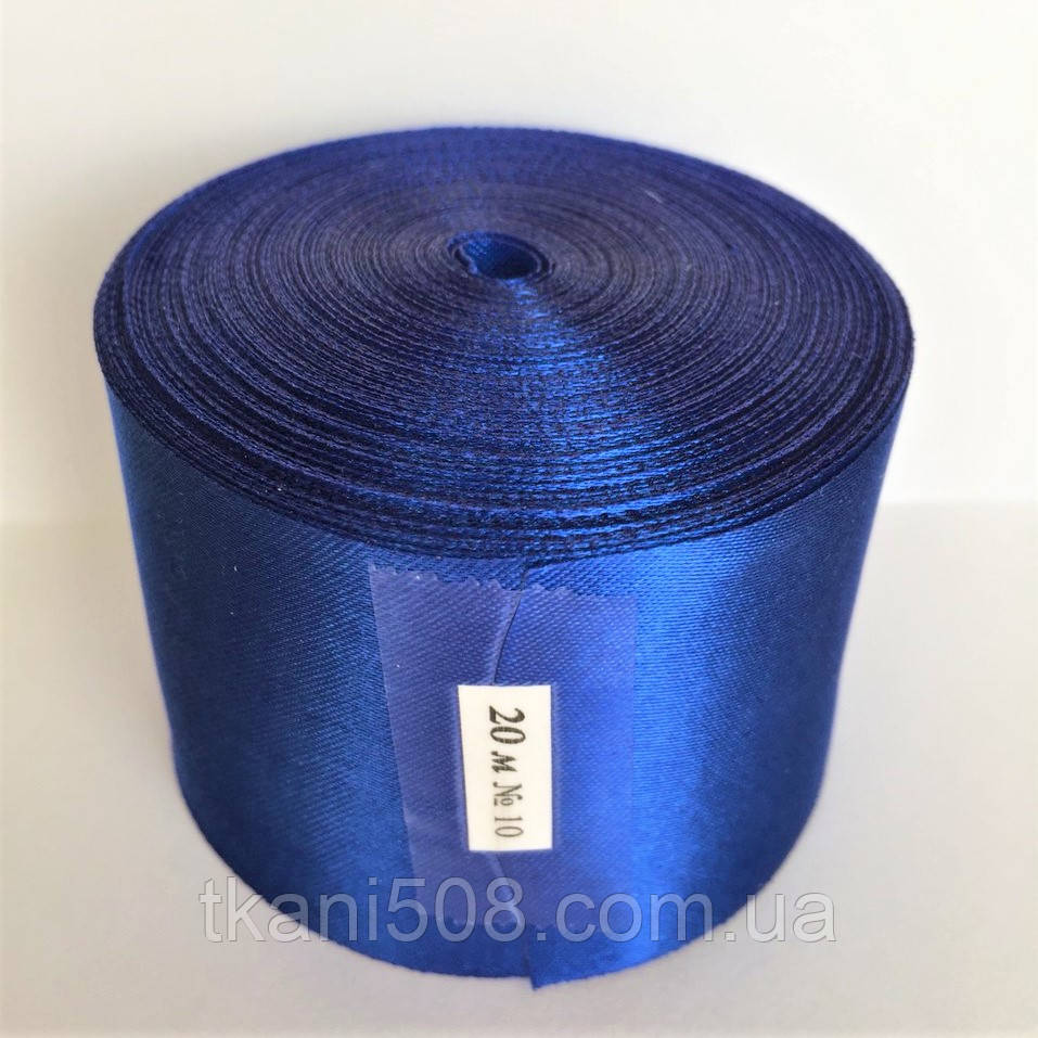 Лента 5 см - цвет синий (электрик) 10