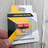 Splitter Double Lightning 2 в 1 Наушники и Зарядка iPhone Адаптер Сплиттер Переходник Разветвитель