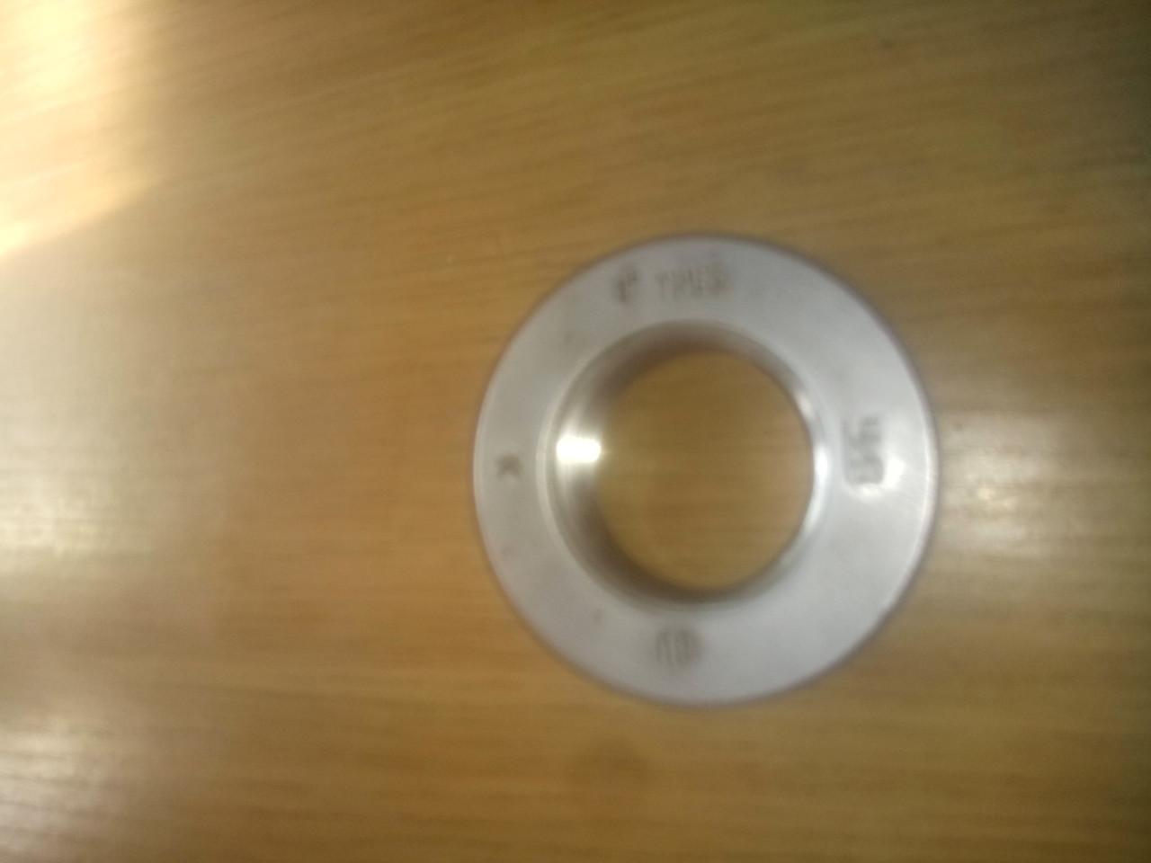 Калибр-кольцо 1, для трубной  резьбы,проход