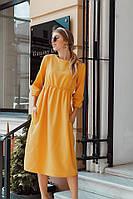 Новинка! Модное женское платье 3/4 рукав! Цвет: горчица