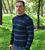 """Стильный мужской джемпер """"Джун"""", фото 3"""