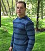 """Стильный мужской джемпер """"Джун"""", фото 2"""