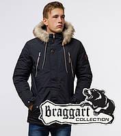 Braggart Arctic 14015 | Зимняя парка черно-синяя, фото 1
