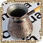 Турка Цветы 500 мл., медная, черный никель № 50083, фото 2